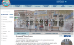 New Station for the Downeaster railroad in Brunswick Maine